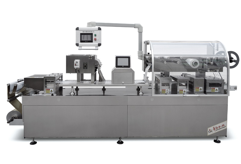 New DPP-260A Alu PVC Blister Packing Machine